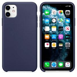 Capa premium silicone iPhone 11 Pro azm