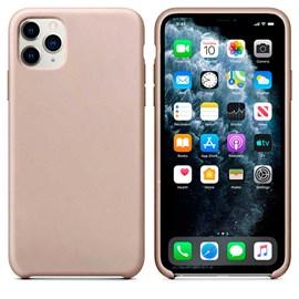 Capa premium silicone iPhone 11 Pro Max nd